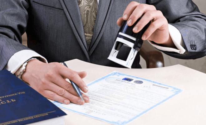 подписание документов о регистрации ИП