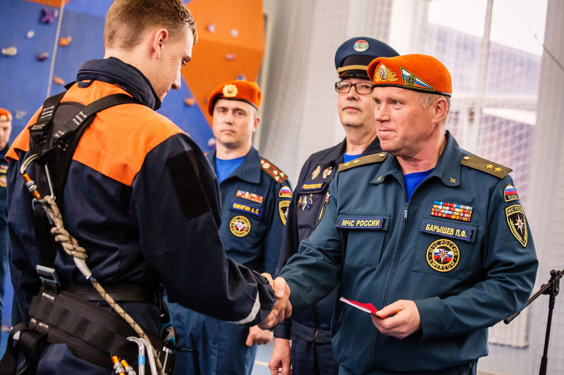 МЧС России фото