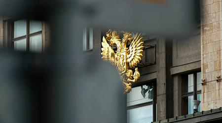 законодательная база СРО фото