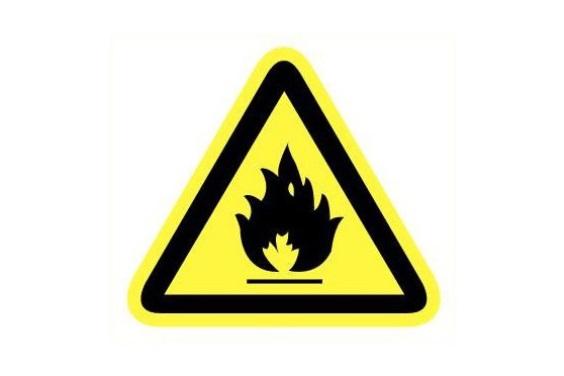 Реестр лицензий ростехнадзора на взрывопожароопасные объекты