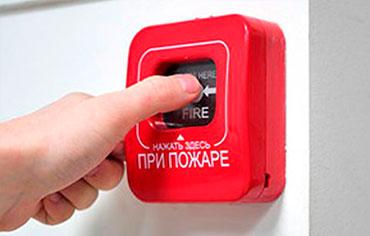 пожарная лицензия фото