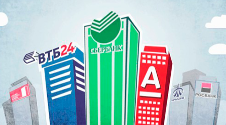 банки, предоставляющие банковские гарантии фото