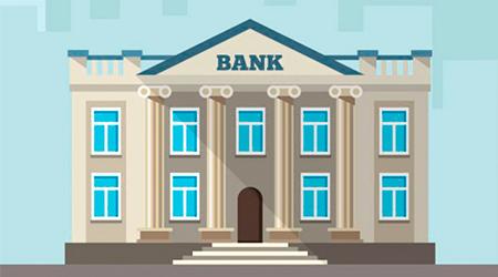 второстепенные банки фото
